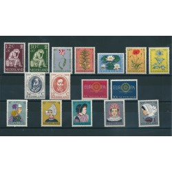 1960 OLANDA NEDERLAND  ANNATA COMPLETA 16 VALORI NUOVI MNH  MF16212