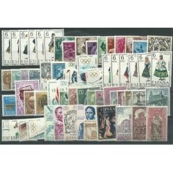 1968 SPAGNA ESPANA ANNATA COMPLETA 60 VALORI NUOVI  MNH MF23501