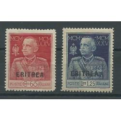 1925 - 26 ERITREA 60 CENT E 1,25 LIRE GIUBILEO DEL RE 2 VALORI DENT 13 MLH MF24350