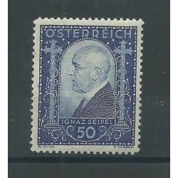1932 AUSTRIA OSTERREICH PRO FERITI DI GUERRA DR. SEIPEL 1 VAL MNH MF25040