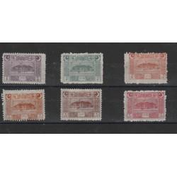 1923 TURCHIA PARLAMENTO DI ANCKARA  6 V 662/67 MLH MF50836