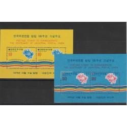 1974 COREA DEL SUD SOUTH KOREA UPU 2 BF MNH MF50613