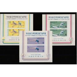 1970 COREA DEL SUD SOUTH KOREA EVENTI SPORTIVI  3 BF MNH MF50610