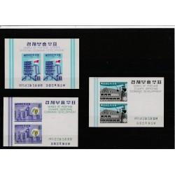 1971 COREA DEL SUD SOUTH KOREA SVILUPPO ECONOMICO  3 BF MNH MF50582