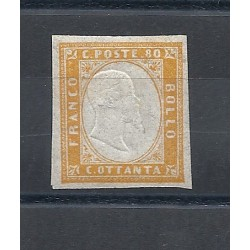 1861-63 SARDEGNA VITTORIO EMANUELE II 1 VAL MLH  MF13342