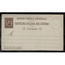 1883 REGNO D'ITALIA...