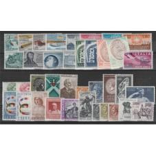 1956 - 1957 ITALIA...