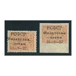 1922 RUSSIA GIORN...