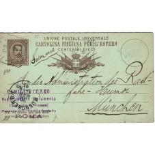 1882 REGNO D'ITALIA...