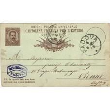 1879 REGNO D'ITALIA...
