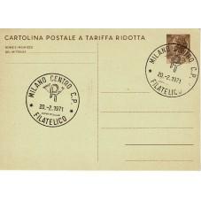 1971 REUBBLICA ITALIANA...