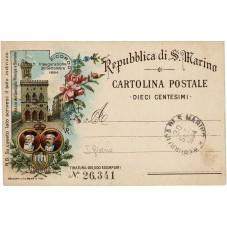 1894 SAN MARINO CARTOLINA...