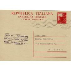 1948 REUBBLICA ITALIANA...