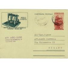 1953 REUBBLICA ITALIANA...