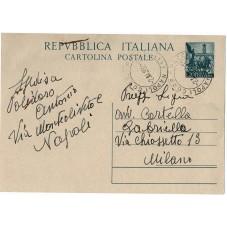 1951 REUBBLICA ITALIANA...