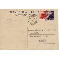 1947 REUBBLICA ITALIANA...