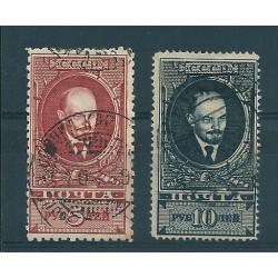 1925 - 28 RUSSIA URSS LENIN...