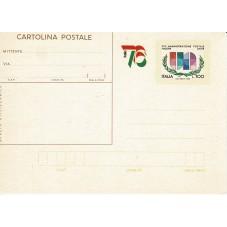 1976 REUBBLICA ITALIANA...