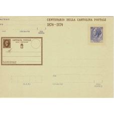 1974 REUBBLICA ITALIANA...