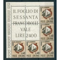 1964 REPUBBLICA BLOCCO...