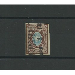 1857 RUSSIA IMPERO 10 K AQUILA IN RILIEVO IN OVALE - N 1 - USATO CAFFAZ MF23163
