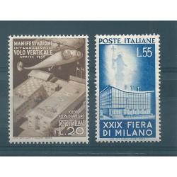 1951 REPUBBLICA ITALIANA 29 FIERA DI MILANO 2 V MNH MF15952