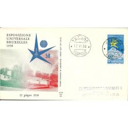 1958 FDC ALA ITALIA...