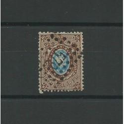 1858 RUSSIA IMPERO 10 K AQUILA IN RILIEVO IN OVALE - N 2 - USATO CAFFAZ MF23173