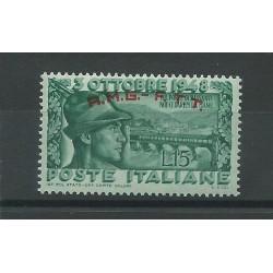 1948 TRIESTE A AMG-FTT RICOSTRUZIONE PONTE DI BASSANO 1 VALORE MNH MF23210