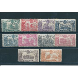 1905 SPAGNA ESPANA DON CHISCIOTTE CERVANTES 10  VALORI NUOVI MNH MF060516184