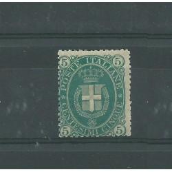 1889 REGNO 5 CENTESIMI VERDE SCURO 1 VALORE NUOVO MNH MF12052