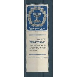 1952 ISRAELE ISRAEL MENORAH BANDELLA COMPLETA 1 V MNH MF15901