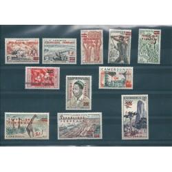 CAMEROON CAMEROUN 1961 RIUNIFICAZIONE 11 VAL NUOVI  MNH MF 16255