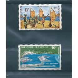 POLINESIA POLYNESIE 1964 PAESAGGI DIVERSI 6 VAL MNH MF16322