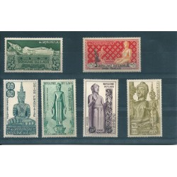 LAOS 1958  REGNO 7 VAL MNH MF16343