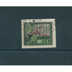 1922 RUSSIA   POSTA AEREA SOPRASTAMPATO ND 1 USATO MF16644