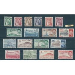 KUWAIT 1961 DEF SCAICCO E VEDUTE VARIE  18 VAL MNH  YVERT 143-160 MF16659