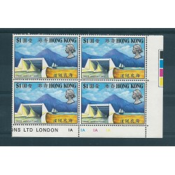 HONG KONG 1972  INAUGURAZIONE TUNNEL  1V IN QUARTINA MNH MF16657