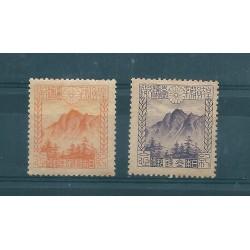 1923 GIAPPONE JAPAN  VISITA DEL PRINCIPE A FORMOSA 2 VAL MLH MF16799