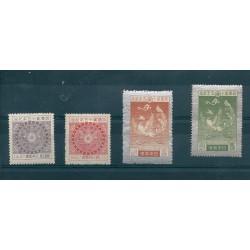 1925 GIAPPONE JAPAN NOZZE D'ARGENTO DEL MIKADO 4 VAL MLH MF16937