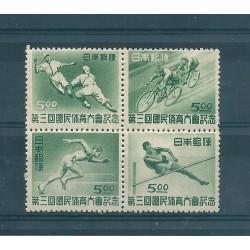 1948 GIAPPONE JAPAN SERIE SPORT NAZIONALI  4 VALORI IN BLOCCO YV N 388-91 MNH  MF16921
