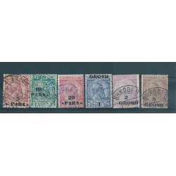 1914 ALBANIA  SCANDERBERG SOPRASTAMPATI 6 VAL USATI UNIF  N 41 - 46 MF16985