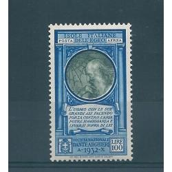 1932 EGEO POSTA AEREA DANTE ALIGHIERI 100 LIRE 1 V NUOVO INTEGRO MNH MF17011