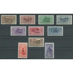 1932 ISOLE EGEO NISIRO SERIE GARIBALDI 10 VALORI NUOVI  MNH MF23538