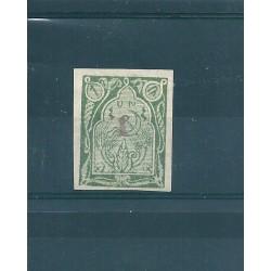 1923 ARMENIA  SOPRASTAMPA A MANO UNIF N 154  UN VAL NUOVO  MLH CAFFAZ  MF17043