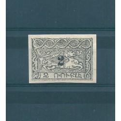 1923 ARMENIA  SOPRASTAMPA A MANO 2k SU 2 R  UNIF N 155  UN VAL NUOVO  MLH CAFFAZ  MF17047