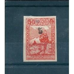 1923 ARMENIA  SOPRASTAMPA A MANO 5K SU 50R  UNIF N 158  UN VAL NUOVO  MLH CAFFAZ  MF17052