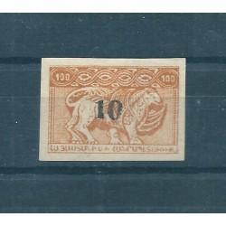 1923 ARMENIA  SOPRASTAMPA A MANO 10K SU 100R  UNIF N 159  UN VAL NUOVO  MLH CAFFAZ  MF17049