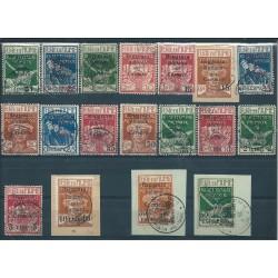 1920 FIUME REGGENZA ITALIANA DEL CARNARO 18 VAL USATI MF17056