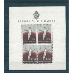 1954 SAN MARINO PROPAGANDA SPORTIVA GINNASTA  FOGLIETTO MNH MF17110